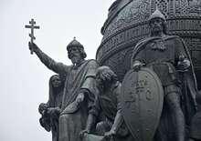 Észak Velencéje, Szentpétervár, Novgoroddal 3*+