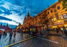 Az arany kupolák városa 3* (Moszkva) 5 napos