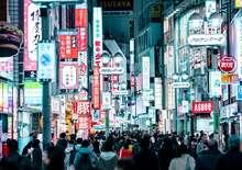 Körutazás Japánban - ahonnan a Nap ered