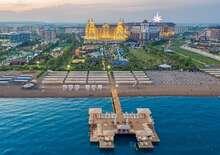 Royal Holiday Palace Hotel***** - UAI