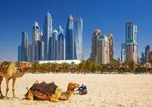 EXPO 2020 DUBAI – CSOPORTOS VÁROSLÁTOGATÁS
