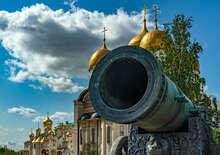 Az arany kupolák városa 3* (Moszkva) 4 napos