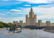 Az arany kupolák városa 4* (Moszkva) 5 napos