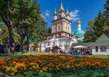 Az orosz cárok fővárosai 3*+ (Szentpétervár, Moszkva)